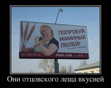 http://s4.uploads.ru/t/qV1iM.jpg