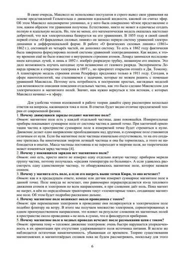 http://s4.uploads.ru/t/qjN2m.jpg