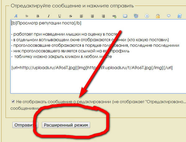 http://s4.uploads.ru/t/qlr3w.jpg