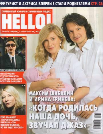 http://s4.uploads.ru/t/qpv7D.jpg