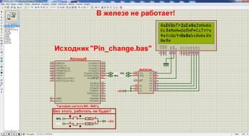 http://s4.uploads.ru/t/qswJx.jpg