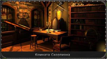 http://s4.uploads.ru/t/qtfR7.jpg