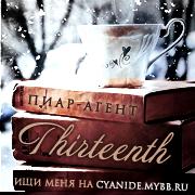 http://s4.uploads.ru/t/r3NTD.png