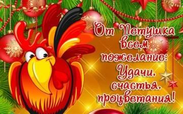 http://s4.uploads.ru/t/r6uQI.jpg