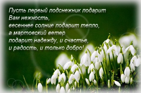 http://s4.uploads.ru/t/rCb39.jpg