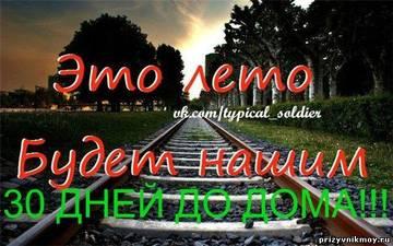 http://s4.uploads.ru/t/rDgwA.jpg