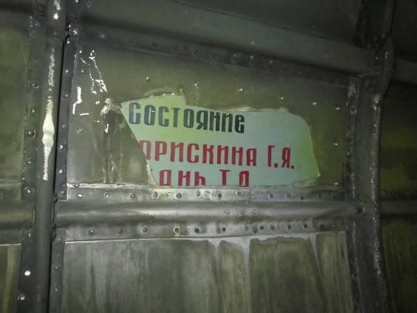 http://s4.uploads.ru/t/rGNwe.jpg