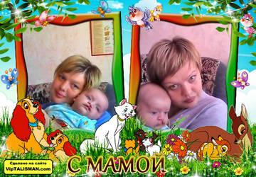 http://s4.uploads.ru/t/rGiOm.jpg