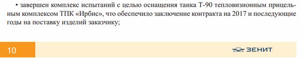 http://s4.uploads.ru/t/rJYP3.png