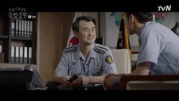Мудрая тюремная жизнь/ Wise prison life/  Seulgirowun Gamppangsaenghwal (2017) - Страница 2 RN3GX