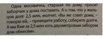 http://s4.uploads.ru/t/rO1G3.jpg