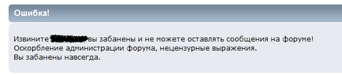 http://s4.uploads.ru/t/rSdE9.png