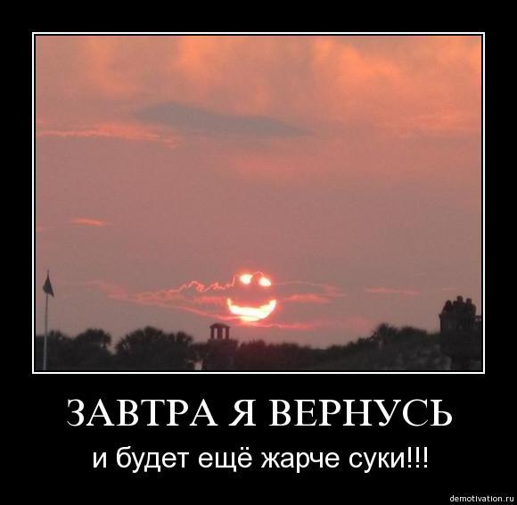 http://s4.uploads.ru/t/rSnvs.jpg