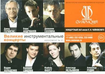 http://s4.uploads.ru/t/rV2He.jpg