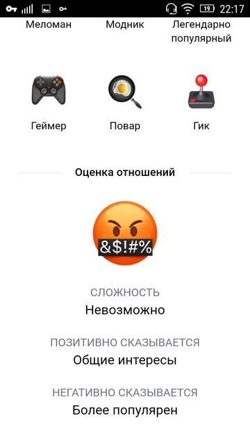 http://s4.uploads.ru/t/rVgWe.png