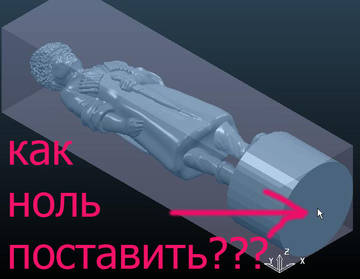 http://s4.uploads.ru/t/rYRv6.jpg