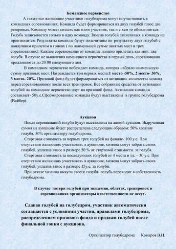 http://s4.uploads.ru/t/rZ2ug.jpg