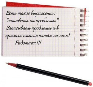 http://s4.uploads.ru/t/rZmBi.jpg