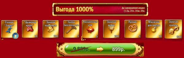 http://s4.uploads.ru/t/riVqW.jpg