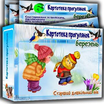 http://s4.uploads.ru/t/rjUOW.jpg