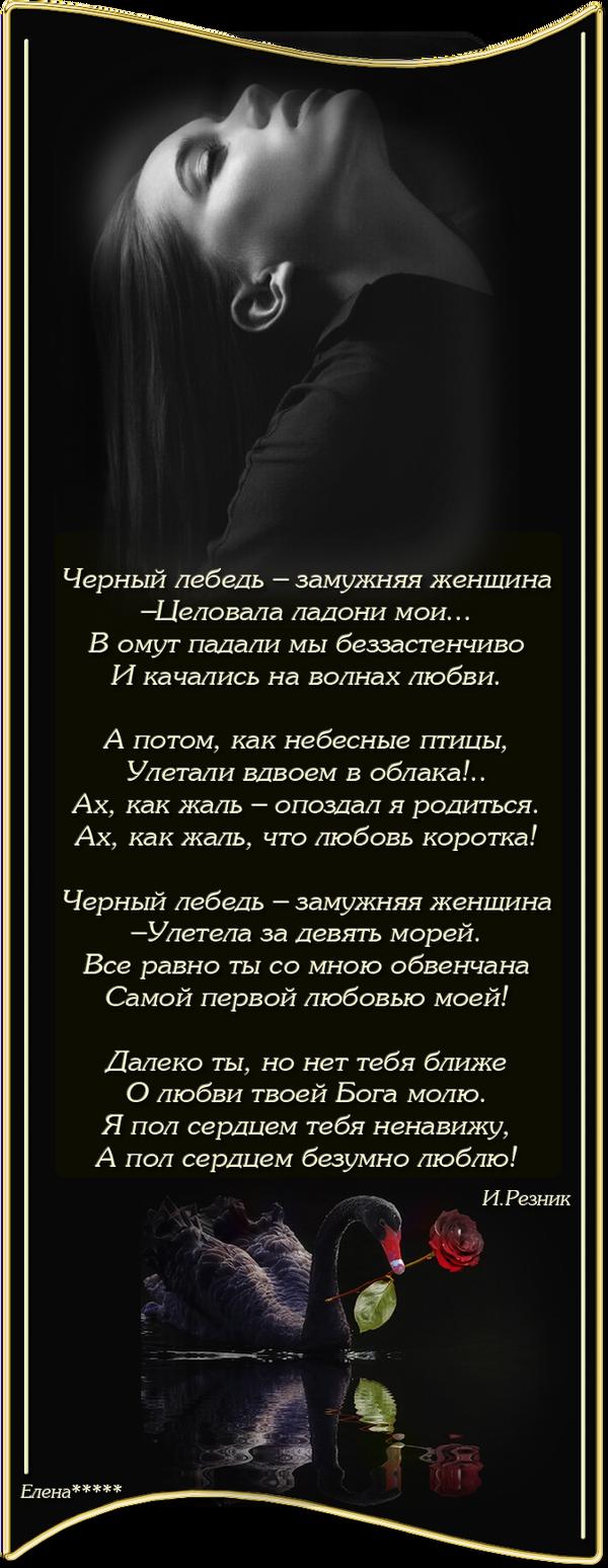 http://s4.uploads.ru/t/rjWP4.png