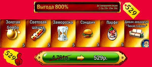 http://s4.uploads.ru/t/rmBt8.jpg