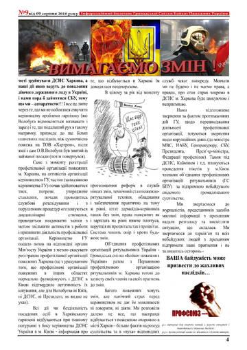 http://s4.uploads.ru/t/rnK3M.jpg