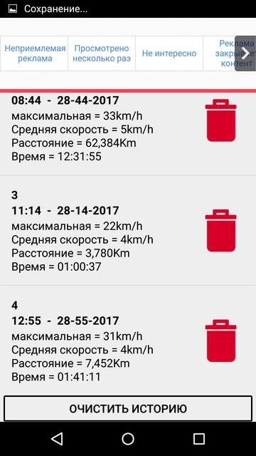 http://s4.uploads.ru/t/rqkUQ.png
