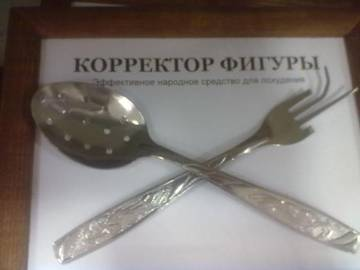http://s4.uploads.ru/t/rsVZm.jpg