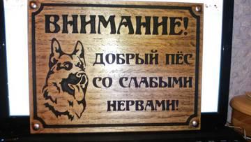 http://s4.uploads.ru/t/rsaEZ.jpg