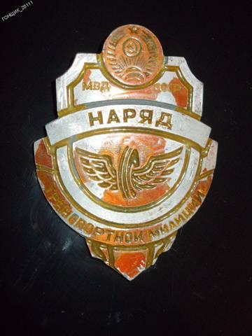 http://s4.uploads.ru/t/rvcWi.jpg