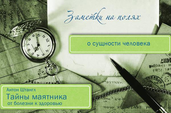 http://s4.uploads.ru/t/rzU5N.jpg