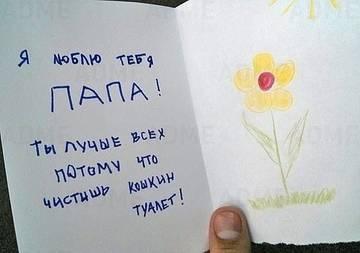 http://s4.uploads.ru/t/sCJR9.jpg
