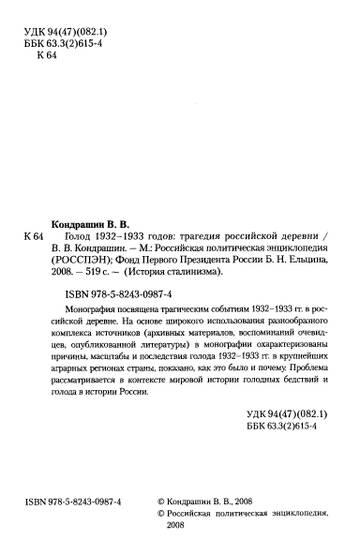 http://s4.uploads.ru/t/sInSg.jpg