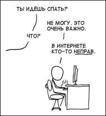 http://s4.uploads.ru/t/sNV1c.jpg