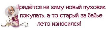 http://s4.uploads.ru/t/sPxgY.jpg