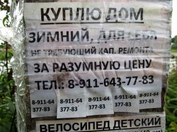 http://s4.uploads.ru/t/sbQ9Y.jpg