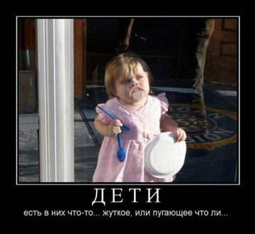 http://s4.uploads.ru/t/sk5tY.jpg