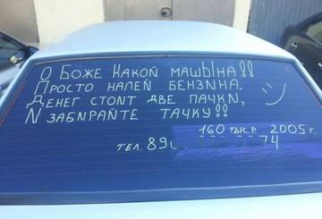 http://s4.uploads.ru/t/sq95W.jpg