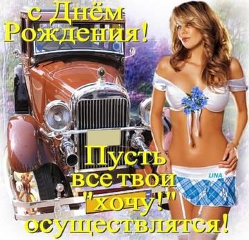 http://s4.uploads.ru/t/sqNJF.jpg