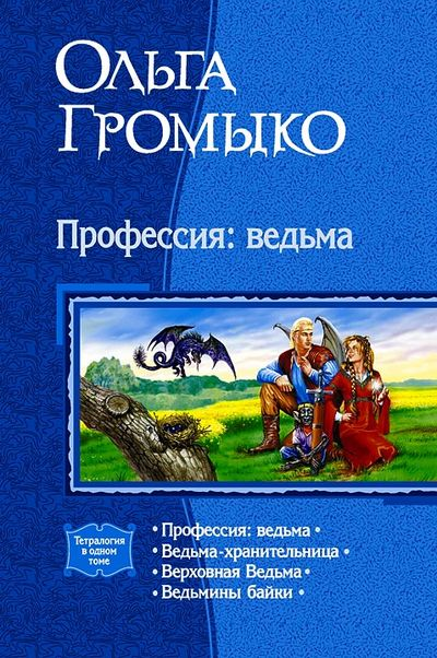 http://s4.uploads.ru/t/sruzw.jpg