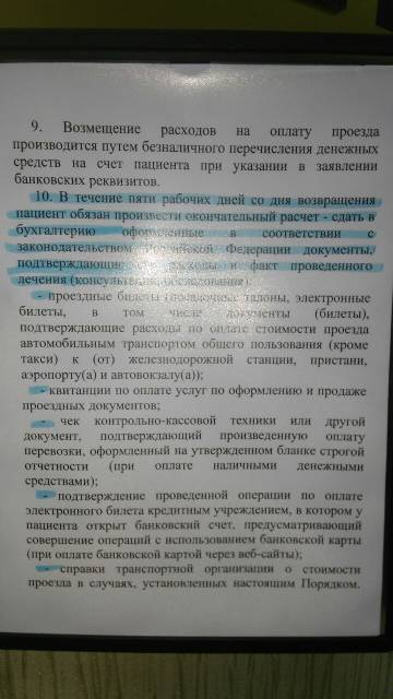 http://s4.uploads.ru/t/t17WL.jpg