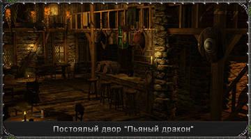 http://s4.uploads.ru/t/t6cOE.jpg