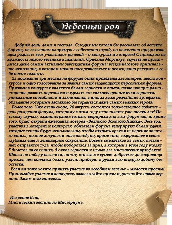 http://s4.uploads.ru/t/tAmfn.png