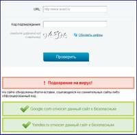 http://s4.uploads.ru/t/tCP2k.jpg