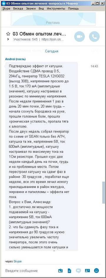 http://s4.uploads.ru/t/tEBf3.jpg