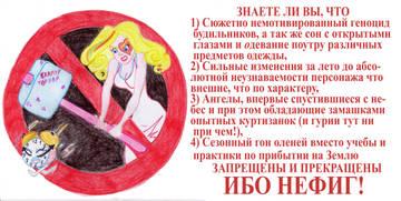 http://s4.uploads.ru/t/tKEr6.jpg
