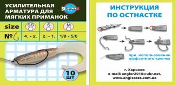 http://s4.uploads.ru/t/tLuRH.jpg