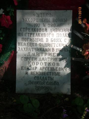 http://s4.uploads.ru/t/tTdx7.jpg