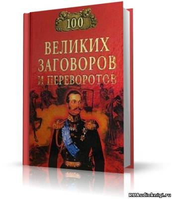 http://s4.uploads.ru/t/tWBgG.jpg